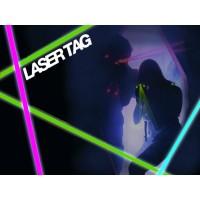 Лазертаг
