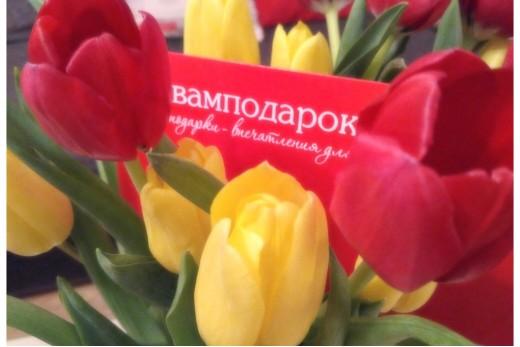 СПА-программа для лица «Цветущая орхидея»