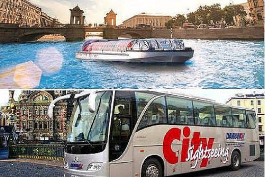 Дневная комбо экскурсия (теплоход + автобус) по Санкт-Петербургу